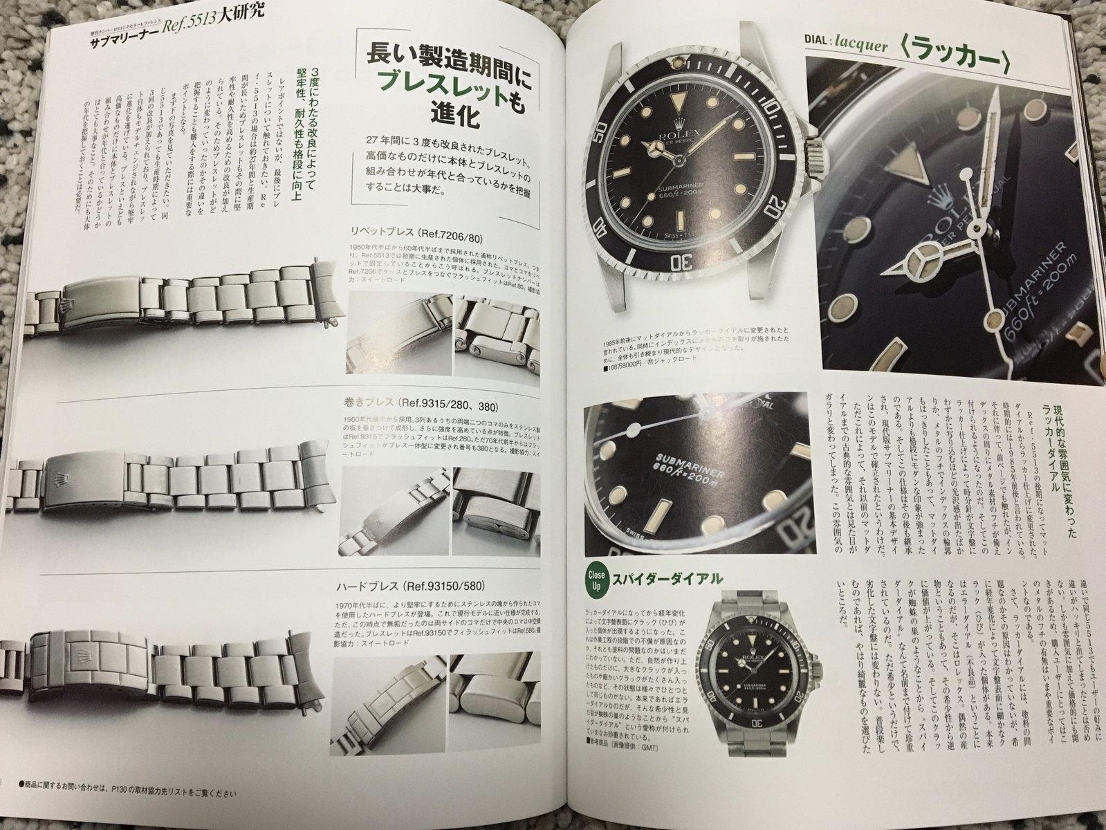 35C65A26-7878-413A-B5C1-A15387466FBF.jpeg