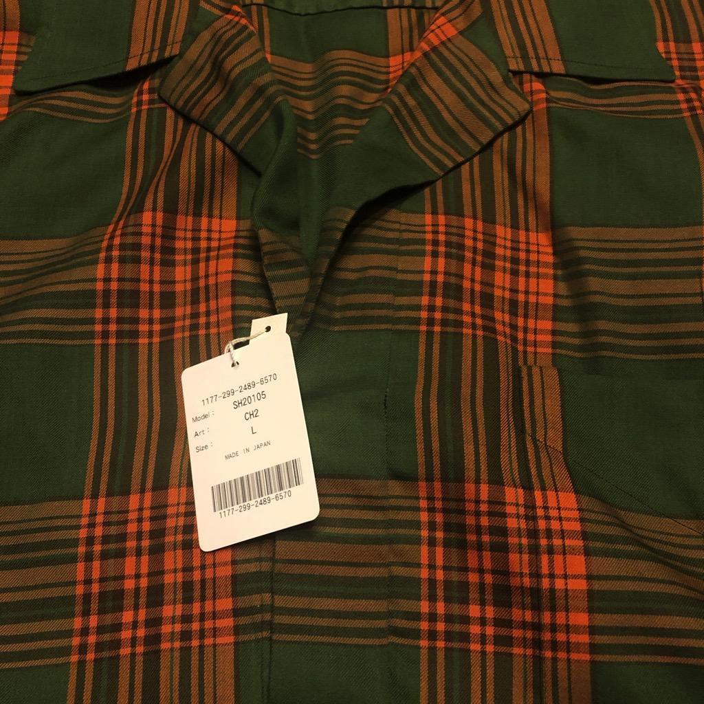 Camoshita skipper shirt in cotton:tencel kelly green & orange plaid in size L_3.jpg