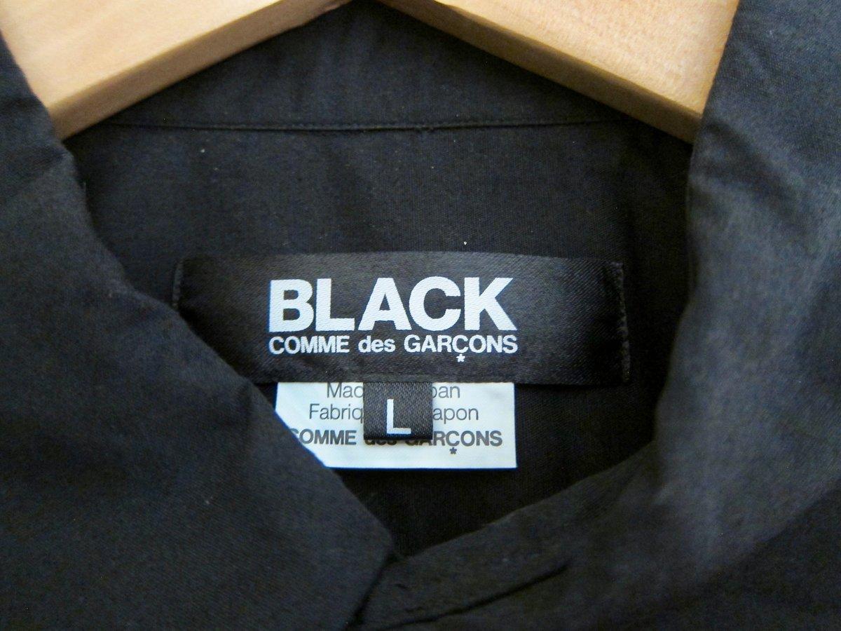 CDG Patch Label 01.jpg