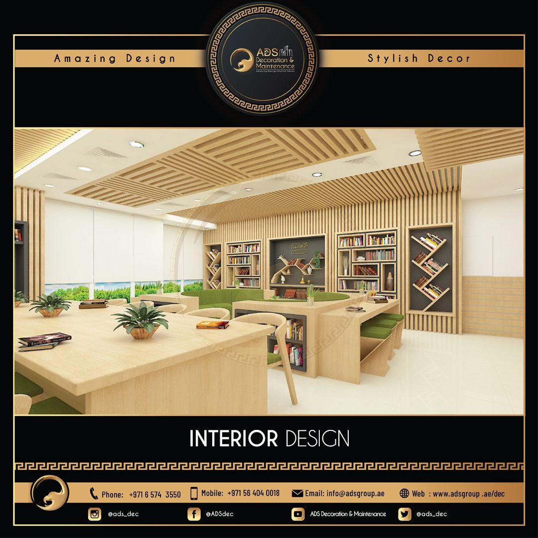 Interior-Design-115.jpg