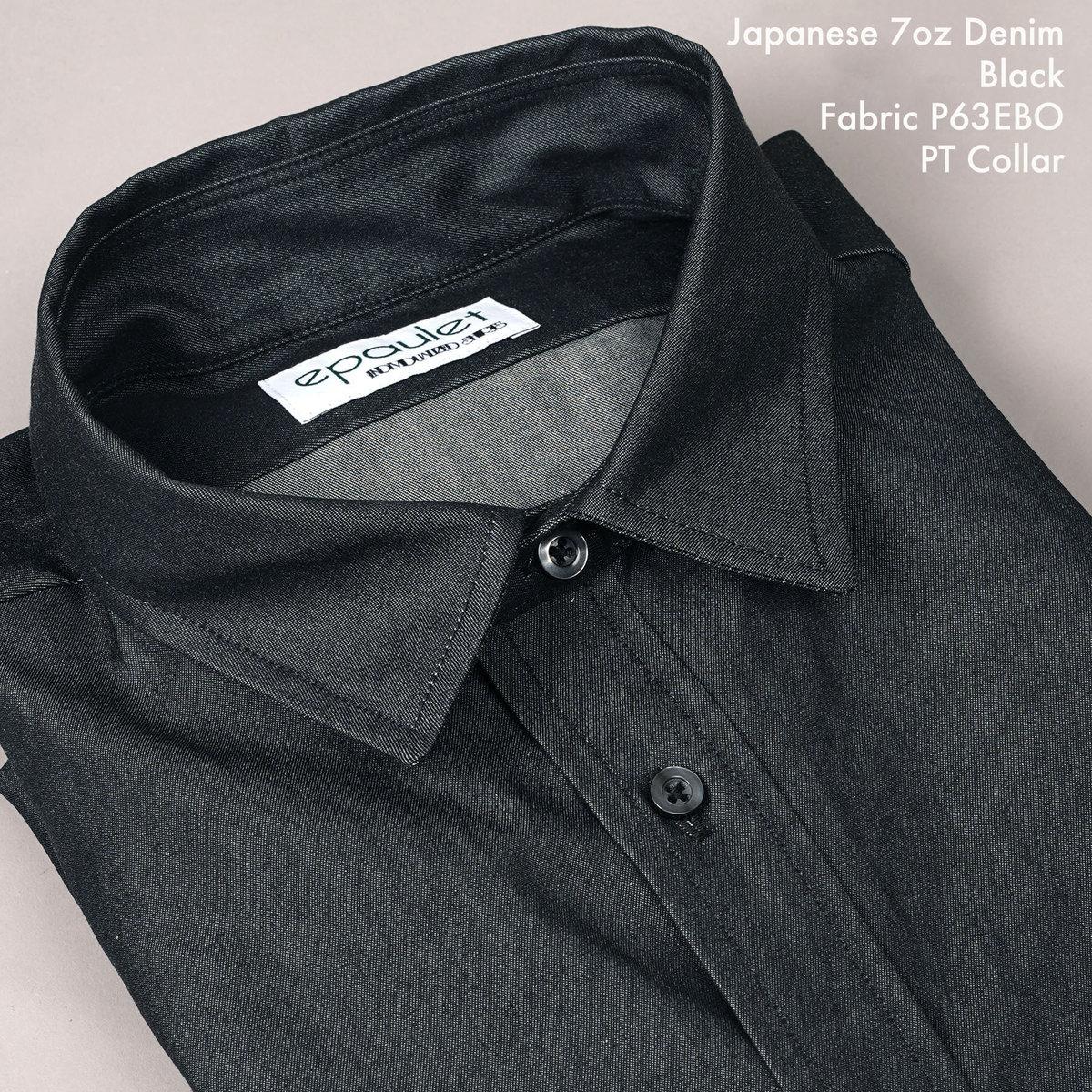 Japanese Black Denim1.jpg