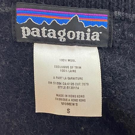 Pat wool 2.jpg