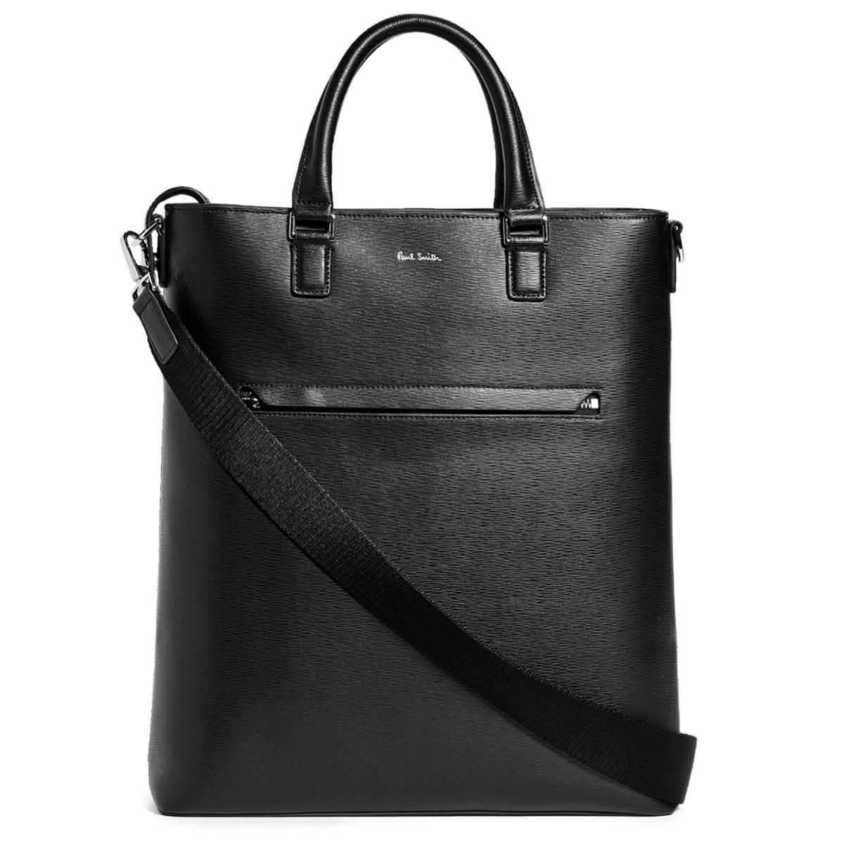 paul-smith-Black-Black-Embossed-Leather-Tote-Bag-With-bright-Stripe-Trim 1.jpg