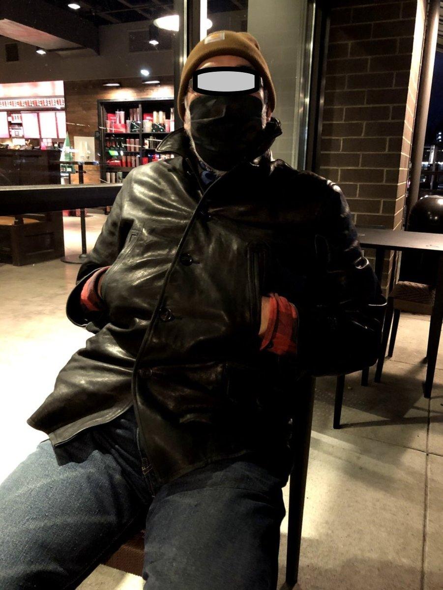 sbux-jacket.jpg