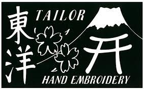 Toyo Logo.jpeg