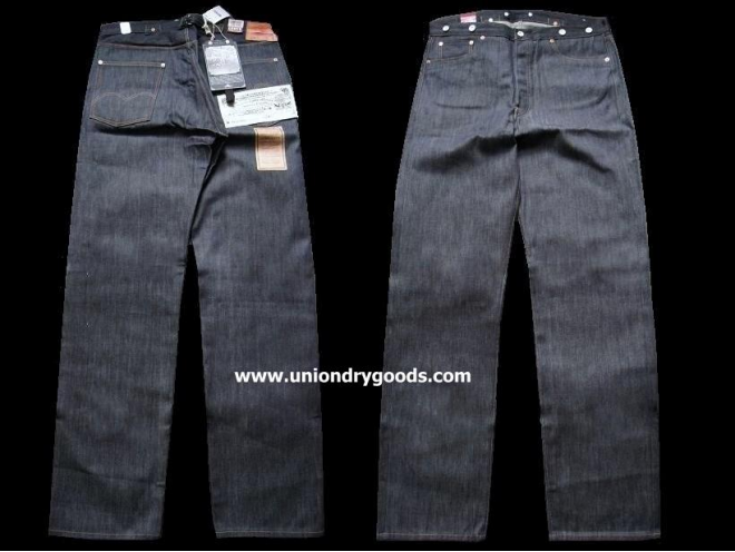 uniondrygoods_lvc1915_conemills002.png