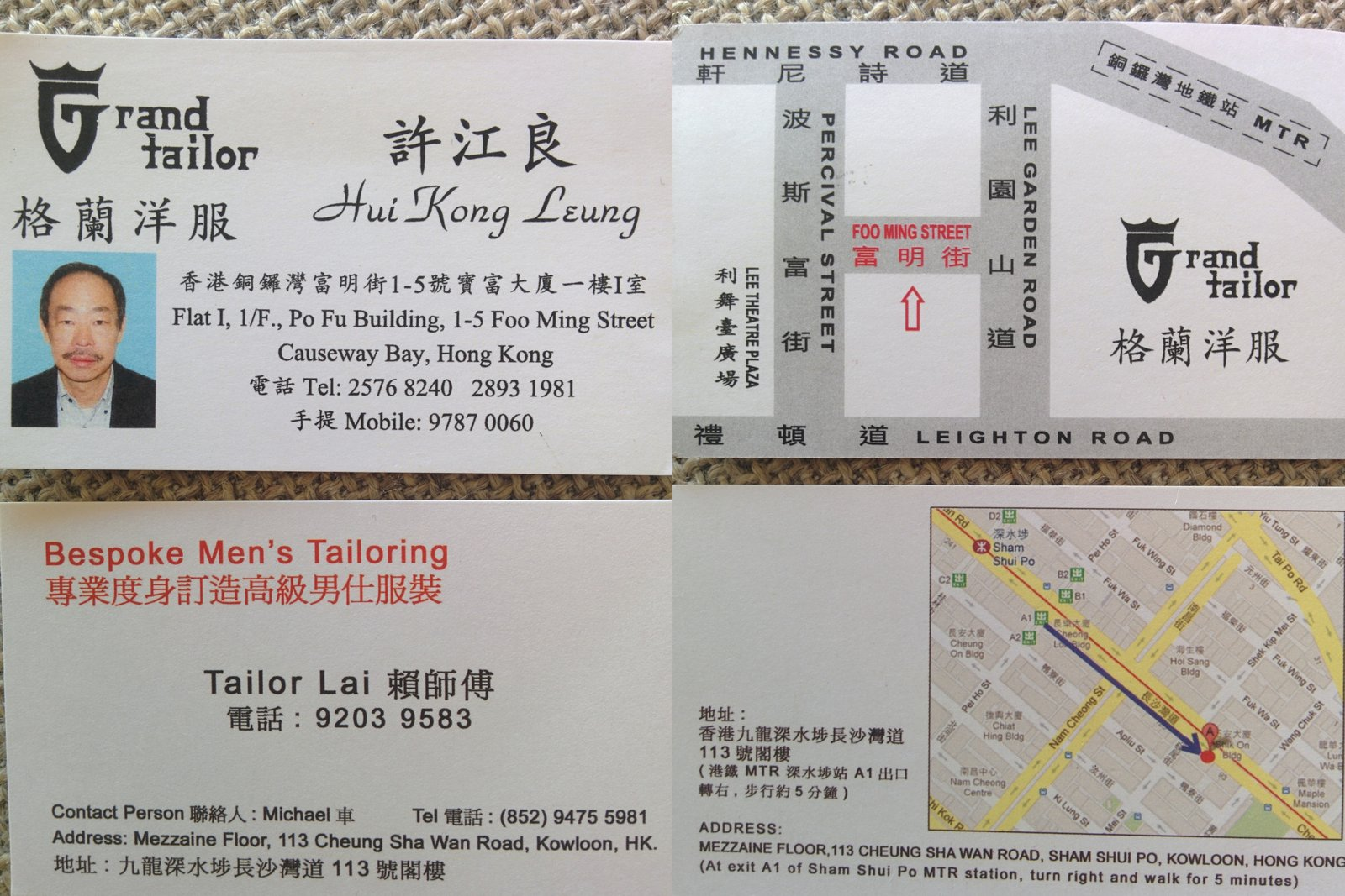 Old Fashioned Michael Yao Fu Photo - Resume Ideas - bayaar.info