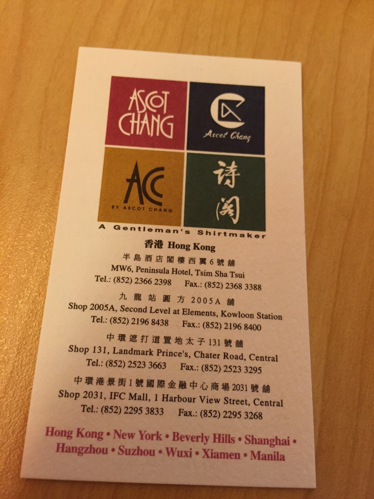 The Hong Kong Tailors Thread Page 163