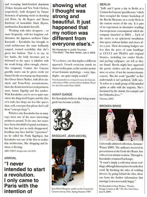 "ABC of CDG<br /> 20th Issue ""Kei Kawakubo"" Winter 2010/11<br /> 032c Magazine"