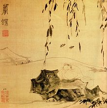 File source: http://commons.wikimedia.org/wiki/File:Dschuang-Dsi-Schmetterlingstraum-Zhuangzi-Butterfly-Dream.jpg