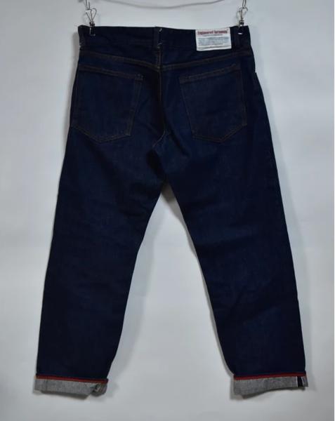 EG jeans 2.PNG
