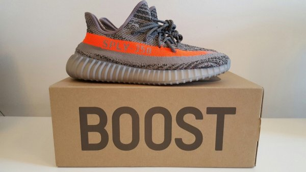 Sneaker 2017 on Cheap Sale 'Yeezy Boost 350 v2' Copper 'BY 1605