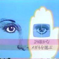 hayaoyamaneko