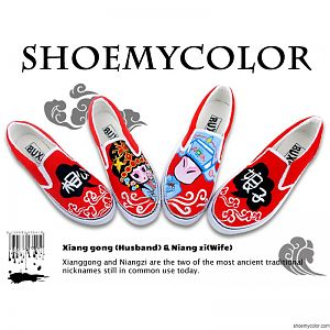 Special Peking Opera Themed Hand Painted Slip-on Shoes