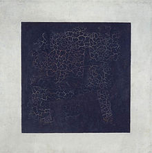 220px-Kazimir_Malevich%2C_1915%2C_Black_Suprematic_Square%2C_oil_on_linen_canvas%2C_79.5_x_79.5_cm%2C_Tretyakov_Gallery%2C_Moscow.jpg